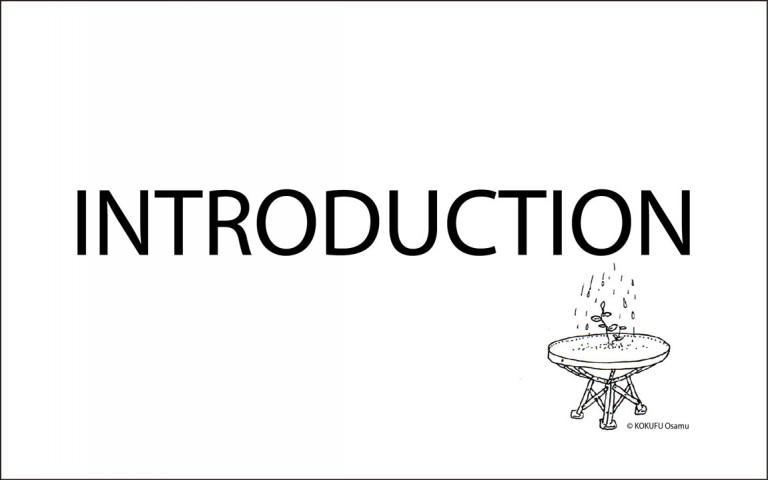 [Introduction] 國府理について<br>About &#8220;KOKUFU Osamu&#8221;