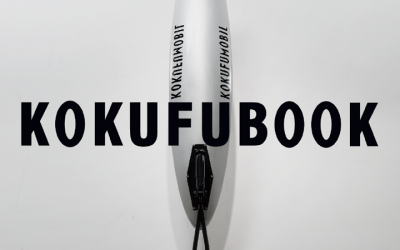 【KOKUFUBOOK】メディア掲載